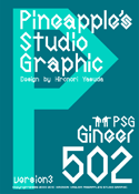 Gineer 502 font