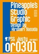 Justy or0301 font