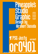 Justy or0401 font