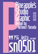 Justy sn0501 font