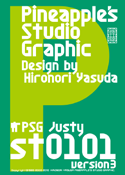 Justy st0101 font