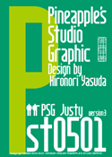 Justy st0501 font