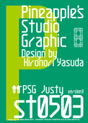 Justy st0503 font